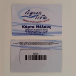 Barcode card_1