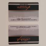 RFID card_1